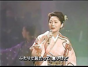 AMAGI GOE by SAYURI ISHIKAWA